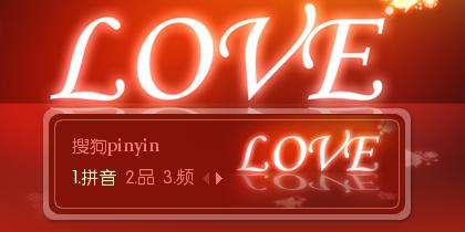 【景诺】爱の影子