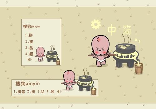 【小破孩】磨豆浆