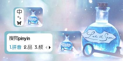 【鱼】我的心愿瓶