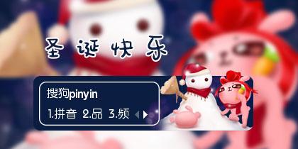 【鱼】冷兔·圣诞