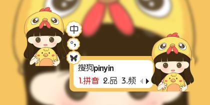 【鱼】小希·鸡年