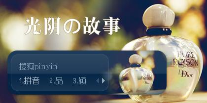 【景诺】光阴の故事(2)