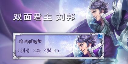 【玩家投稿】王者荣耀...
