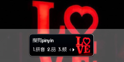 【鱼】LOVE爱