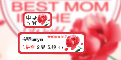 【鱼】母亲节快乐~