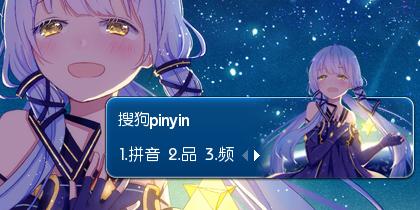 【鱼】星尘