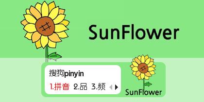【鱼】初夏·向日葵