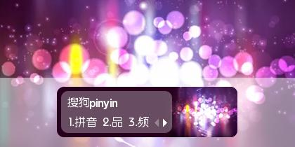 【鱼】紫色梦幻