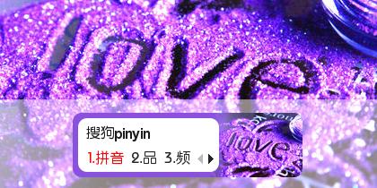 【鱼】梦幻紫LOVE