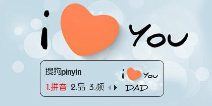 【鱼】父亲节·我爱爸爸