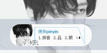 【Clover】NielTeenTop