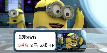 【鱼】小黄人~香蕉