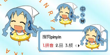 【鱼】乌贼娘 Q版