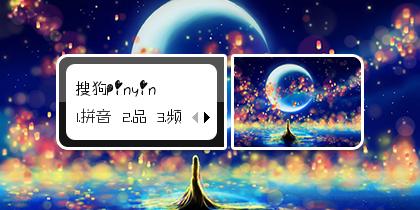 【初久】星云