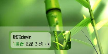 【鱼】绿·竹
