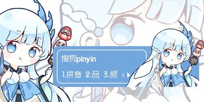 【鱼】雪女·阴阳师