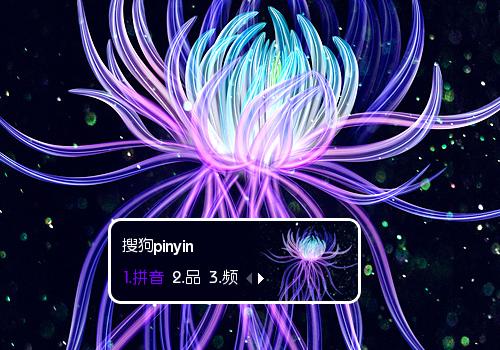 【鱼】发光的花