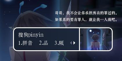 【凝儿】小花仙·塔巴...