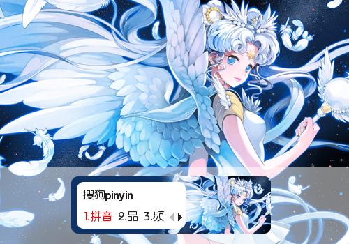 【鱼】美少女战士