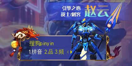 【玩家投稿】【叫小兽】王者荣耀·赵云