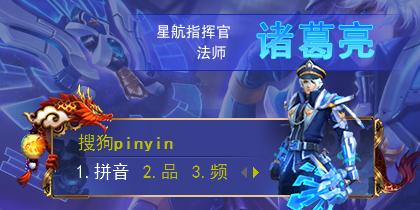 【玩家投稿】【叫小兽】王者荣耀·诸葛亮