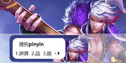 【玩家投稿】王者荣耀-高渐离