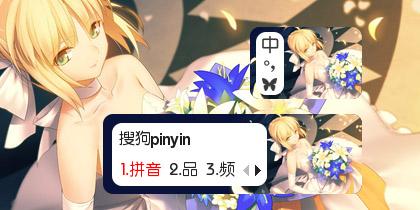 【鱼】saber花嫁