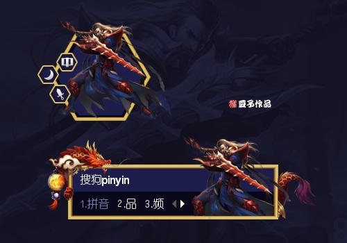 【玩家投稿】【王者荣耀】曹操-鲜血枭雄