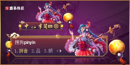 【玩家投稿】王者荣耀·大乔