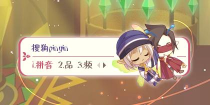 【凝儿】小花仙·幼年西塔