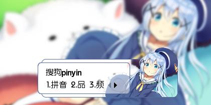 【羽】香风智乃Ⅲ