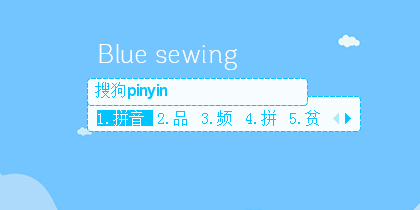 【鹿】Blue · sewing