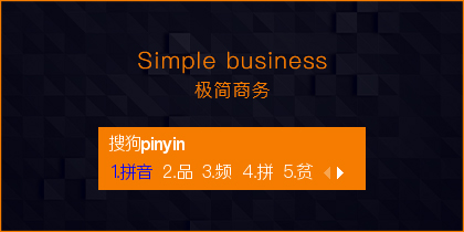 Simple business2欢乐橙
