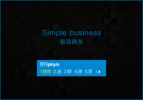 Simple business沉静蓝