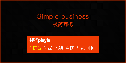 Simple business银朱