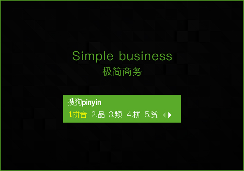Simple·business鹦鹉绿