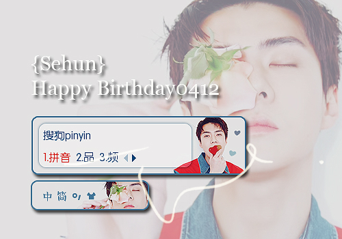 {Sehun}Happy Birthday0412