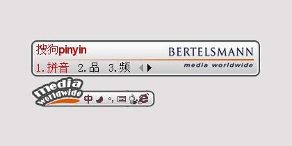 贝塔斯曼-灰色版