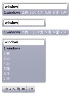 WindowXP风格(银色)