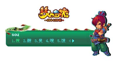 梦幻西游-剑侠客(修改版)